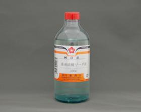 化学工業薬品 重亜硫酸ソーダ液(34%以上)(Sodium hydrogensulfite ...